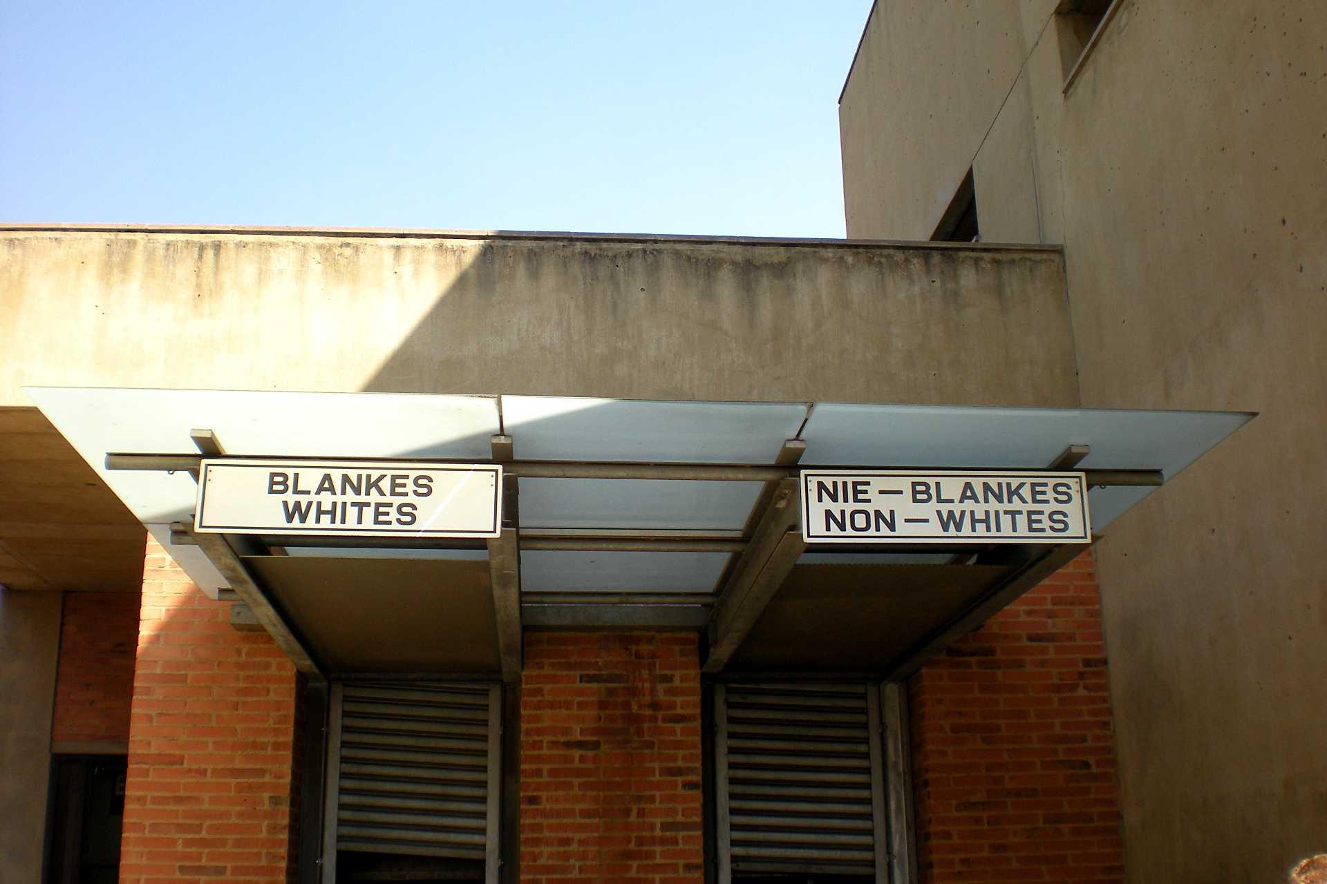 Johannesburg - Musée de l'Apartheid